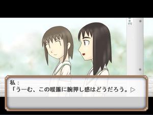 130917 kinoko2.jpg