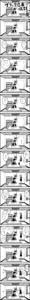 131125 演劇画面構成テスト_001-vert_BFROC.png