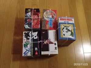 2015-11-23 12.53.25.jpg