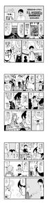 20160321_J_GARDENレポ漫画_結合.png