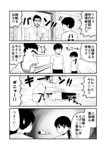20160625_八極拳の李老師.png