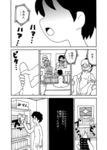 dojinoh_jyou2.jpg